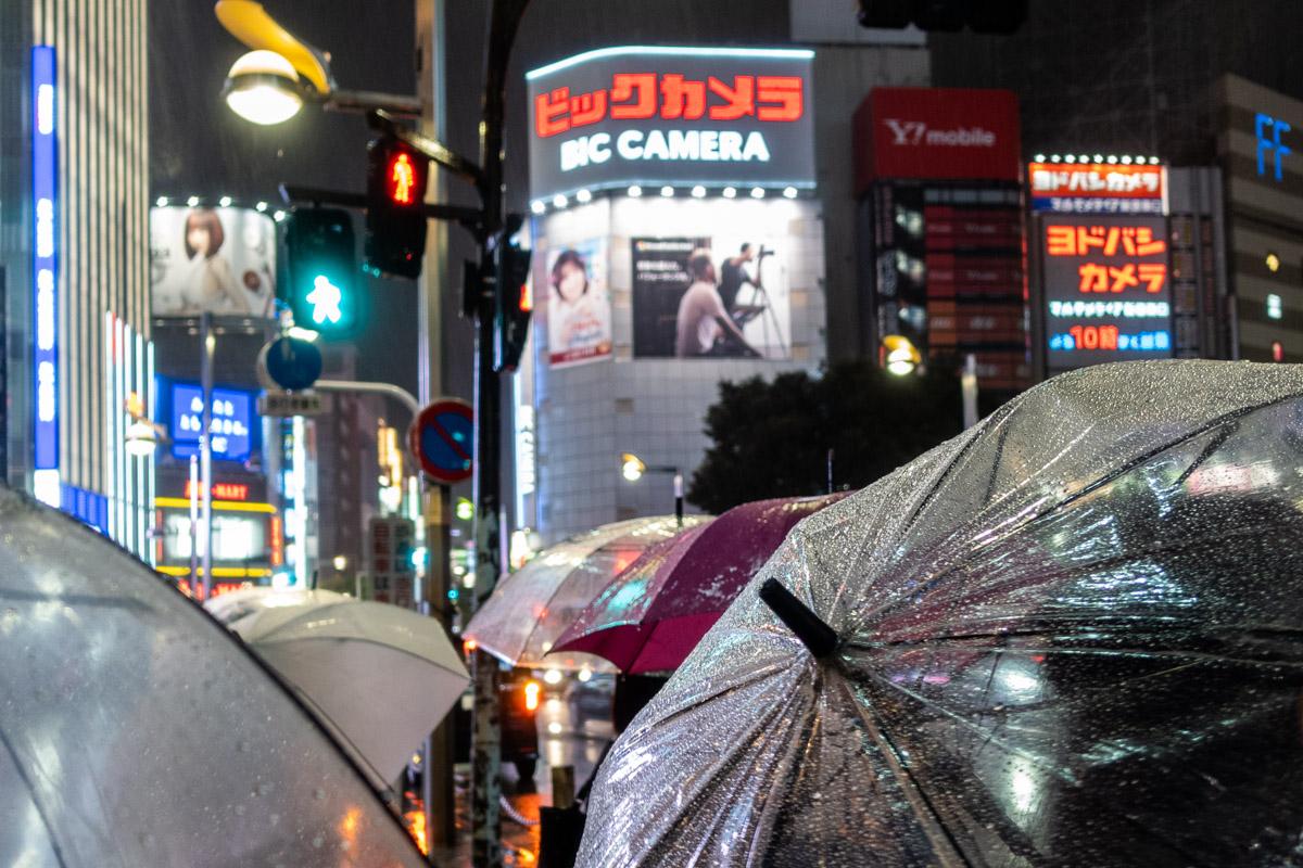 Une balade au Japon été 2018 – Episode 2 : De la pluie et des ramens