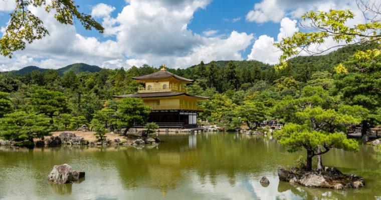 UNE BALADE AU JAPON ÉTÉ 2018 – ÉPISODE 3 : KYOTO NOUS VOILà