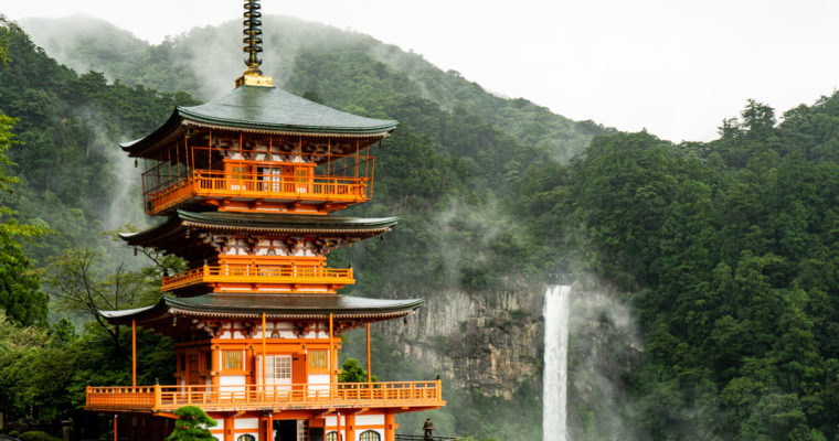 Une balade au Japon été 2018 – épisode 4 : D'un Bouddha vert à une pagode avec cascade