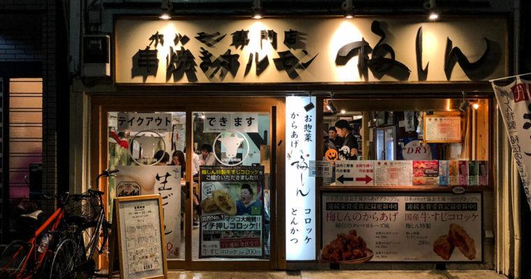 Les devantures des restaurants