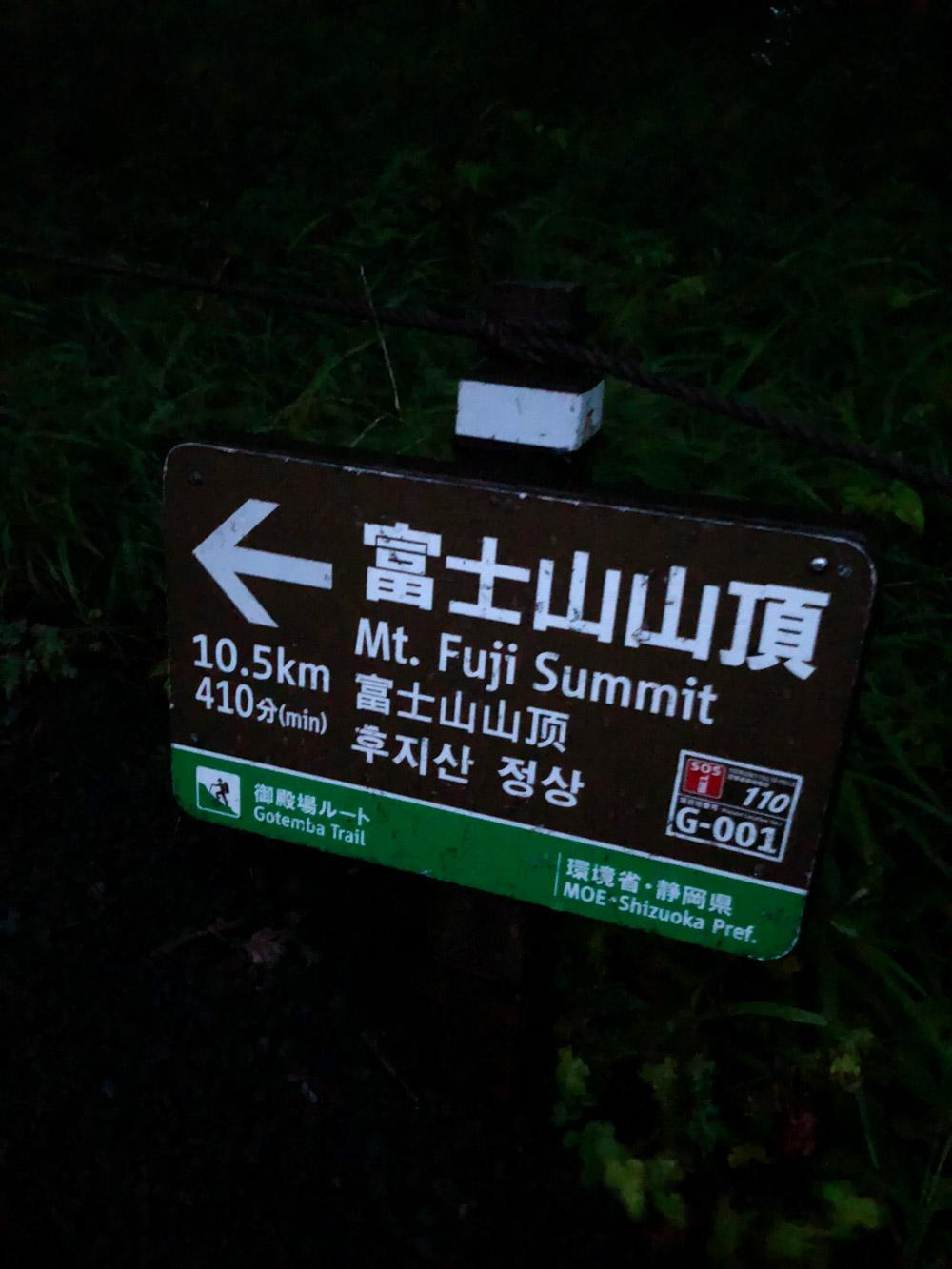 article_ep5__mtFuji16082018-IMG_9659