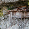 Ascension sur le Mont Mitoku