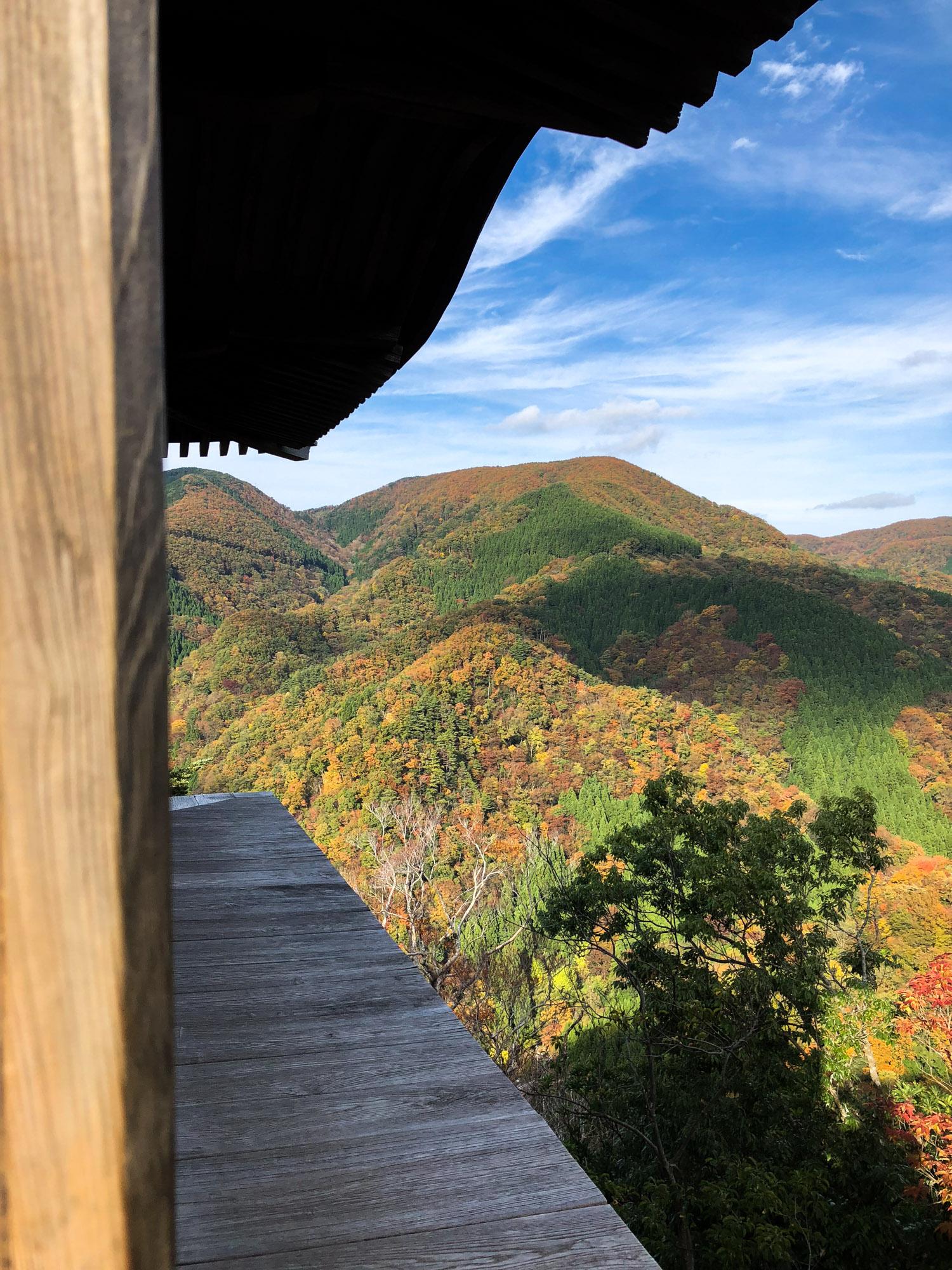 Mont Mitoku