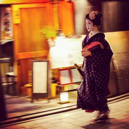 Japon_voyage_17032019-04faa4e6256717db479125ce8f40d529-