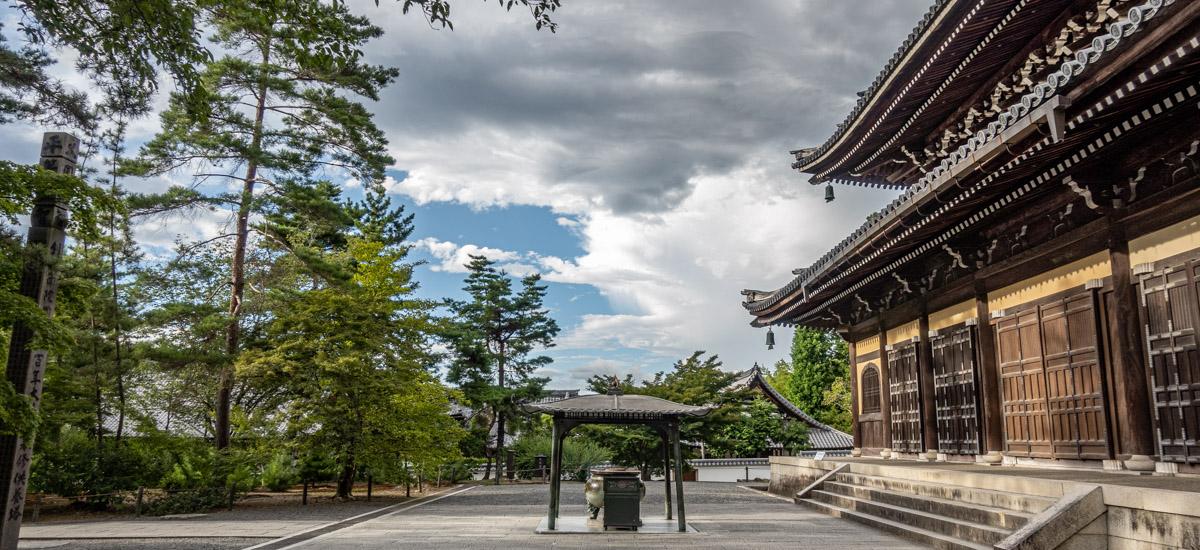 Temples et sanctuaires à Kyoto