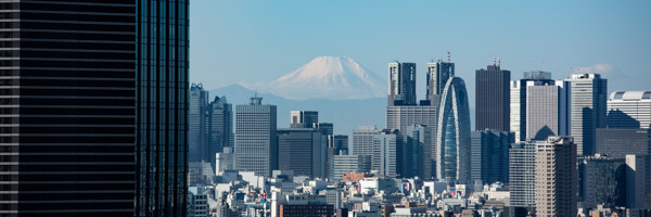 Japon_voyage_05052019-81_Japon_voyage_01122015-7V0B2688-article_100choses__bds__bunkyo_civic_center-