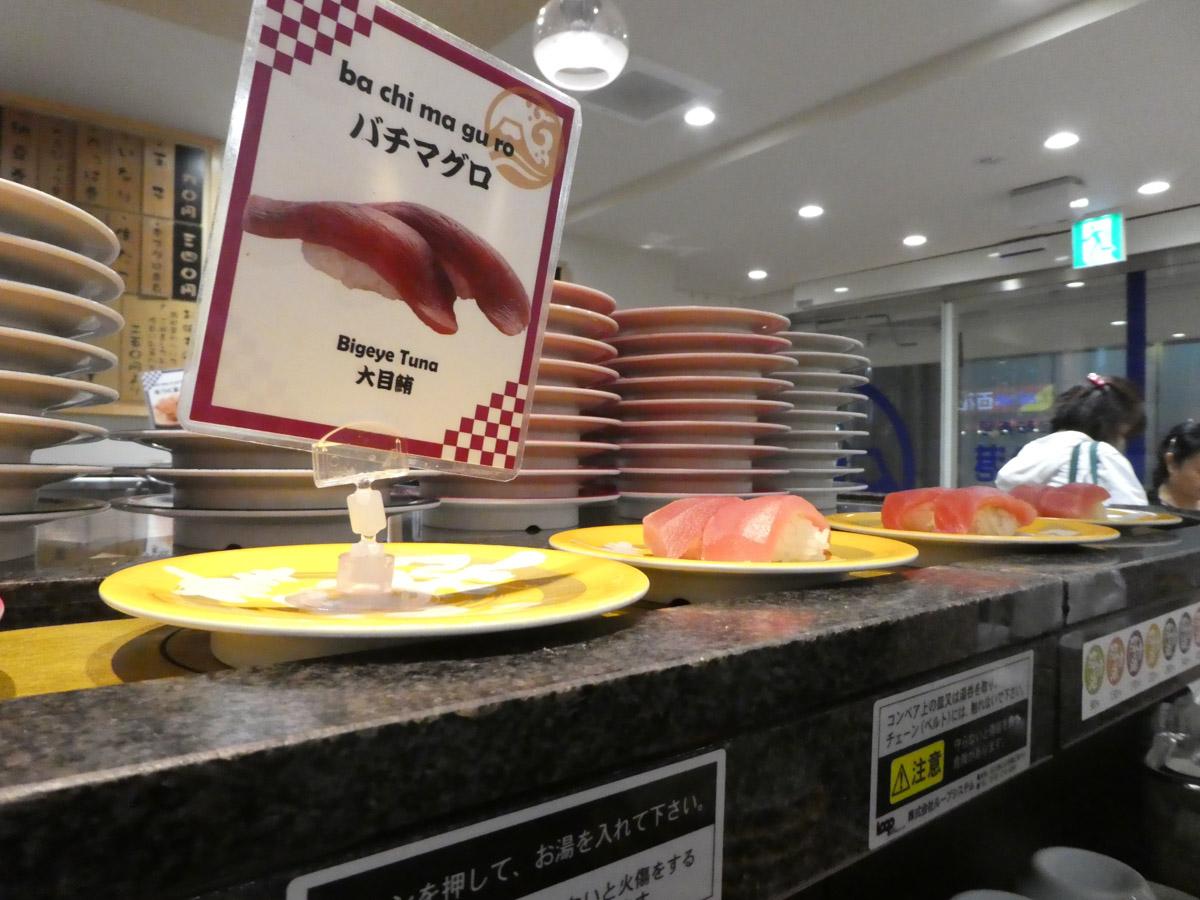 bouffe, shinjuku, sushiP1020106