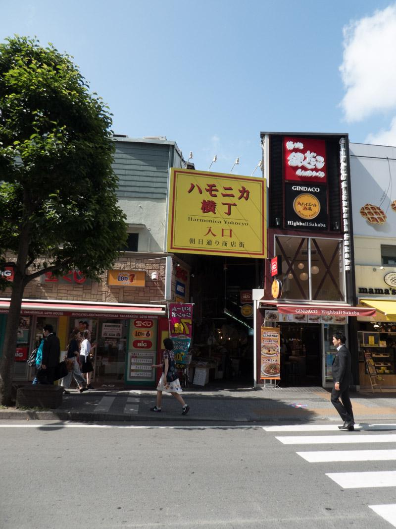 SEL_10_coins_sympas_à_Tokyo_P1040211