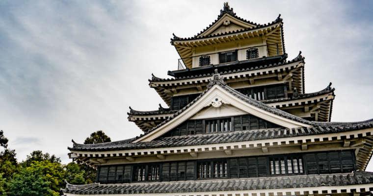 Le château de Nakatsu