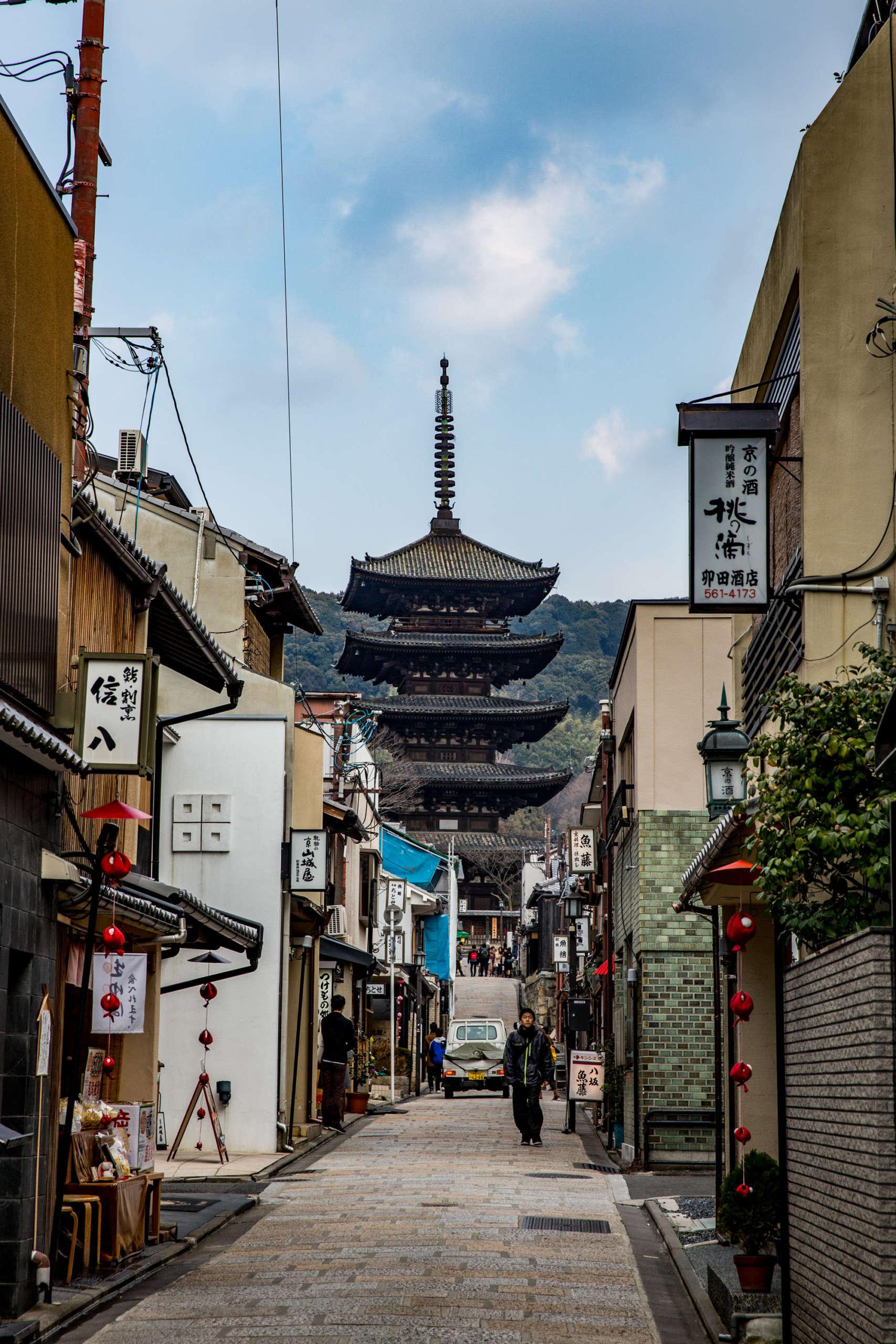 SEL_bds__yasaka_pagode_7V0B2662