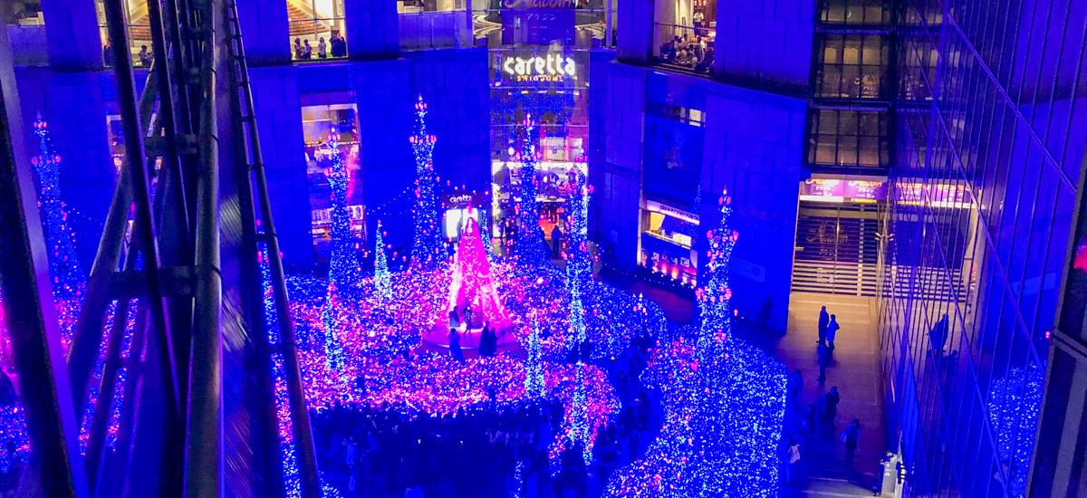 Noël au Japon, illuminations au balcon !