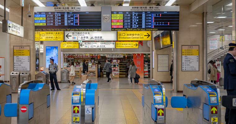 Je pars au Japon pour la première fois